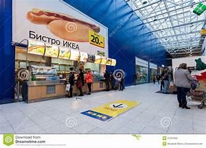 Bistro Cafe In IKEA Samara Store Editorial Stock Photo ...