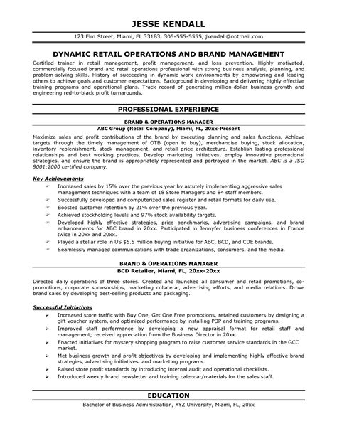 engineering management sle resume summit security