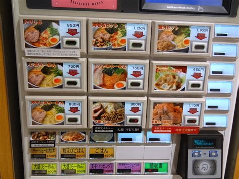 cuisine maghr饕ine how to use the ordering machines at japanese restaurants info
