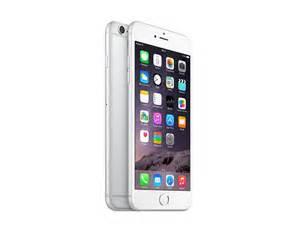 silver iphone 6 plus iphone 6 plus 128gb silver akilli telefon teknosa