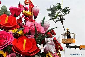Flower basket placed at Tian'anmen Square as decoration ...