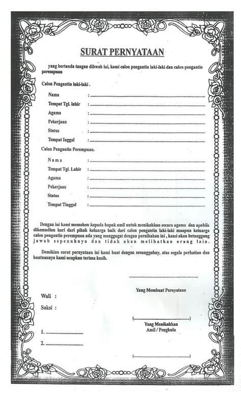 Contoh Surat Keterangan Untuk Nikah Cloudy Girl Pics