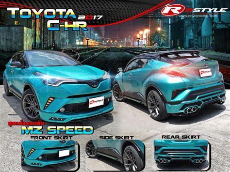 body kit  toyota  hr mz speed style abs thai product