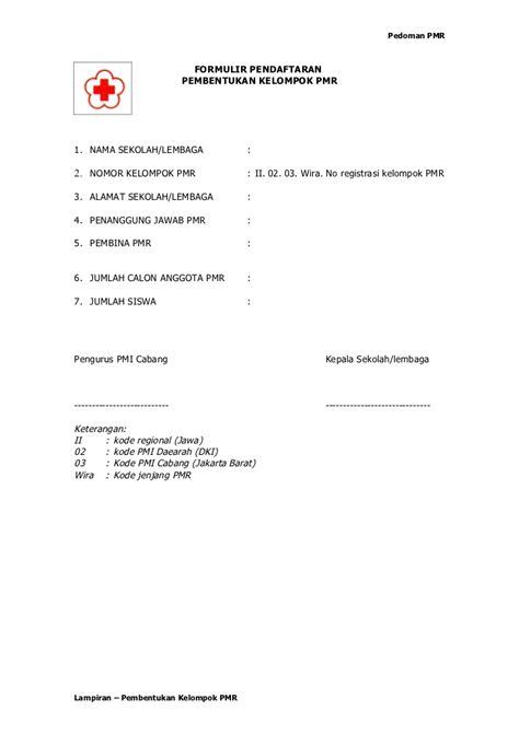 Contoh Formulir Pendaftaran Osis Smk - portal belajar