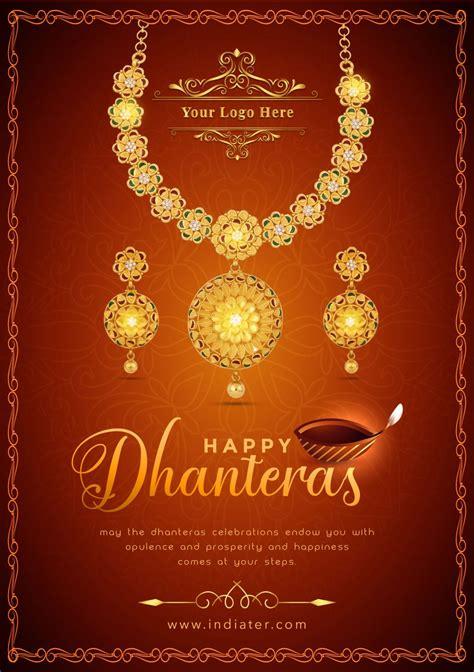 dhanteras celebration jewellery sale promotion flyer