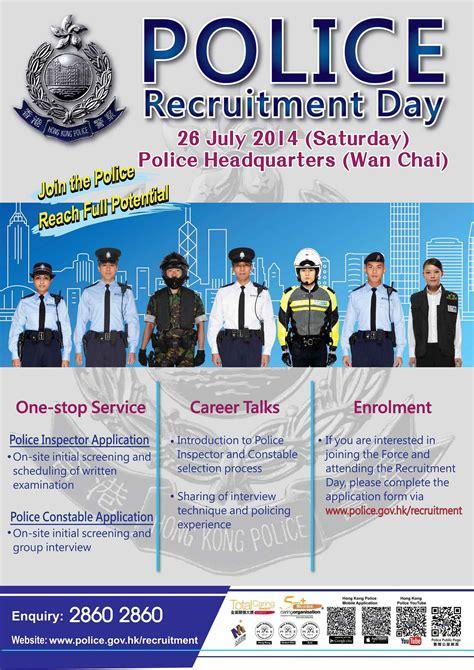 recruitment hong kong police force