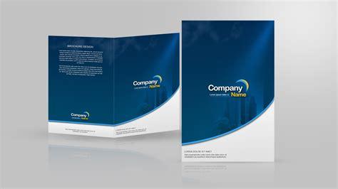 design   fold brochure  photoshop youtube