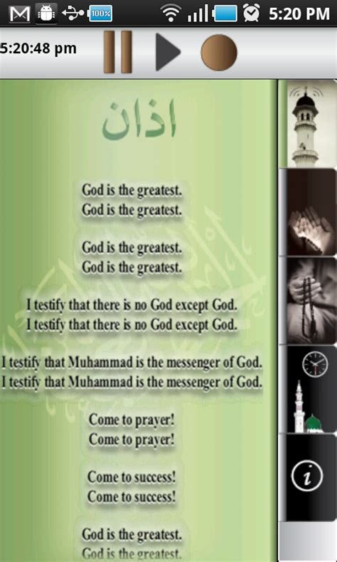 linger meaning in my prayer times with adhan azan free app ranking and store data app