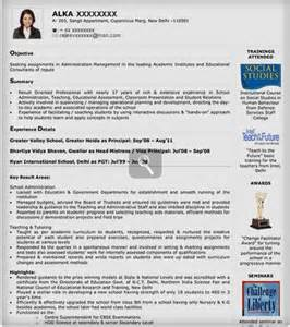 resume exles for jobs pdf to jpg page not found the perfect dress