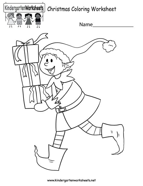 christmas coloring worksheet  kindergarten holiday