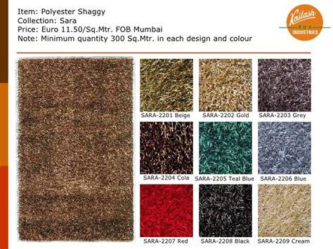 Kri Product Catalogue Carpet Design