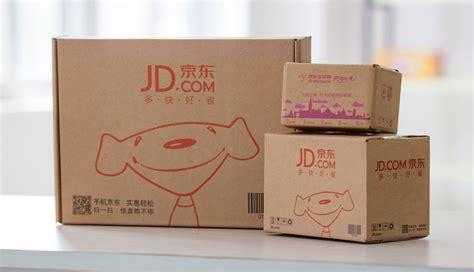 京东快递箱--长沙星沙包装有限公司