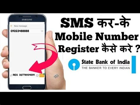 free sms from mobile to mobile without registration sbi debit card mobile registration gemescool org