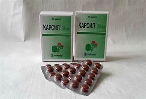 Лекарство из полыни для печени