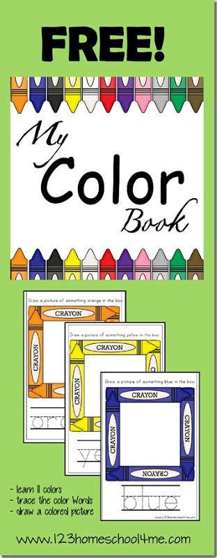 free printable quot my color quot book kindergarten preschool