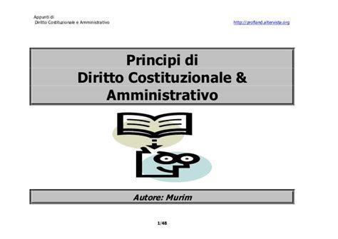dispense di diritto costituzionale principi di diritto costituzionale e amministrativo