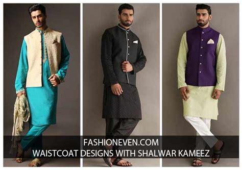 Waistcoat-designs-with-kurta-pajama-new-styles