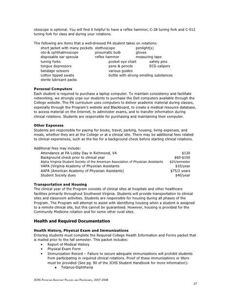 PA Policies 07-08