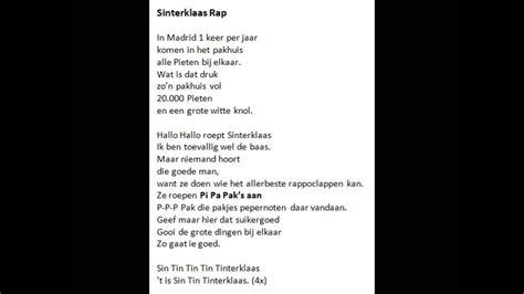 sinterklaas rap youtube