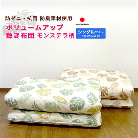 futon outlet futon outlet thick mattress ultra thick mattress mattress