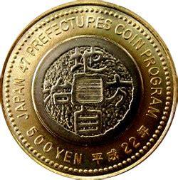 yen japon chiba osaka wakayama  nagasaki
