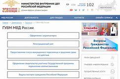 Оформление патентов иностранным гражданам цена