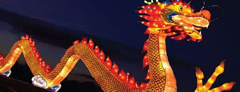 Ķīnas lukturu festivāls Pakrojas muižā, Lietuvas ...