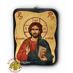 Nioras Byzantine Blessing Icons Icon Wood Carved