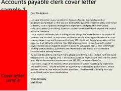 Accounts Payable Clerk Cover Letter Accounts Payable Resume Examples Accounts Payable Cover Letter Sample Accounts Payable Cover Letter Example