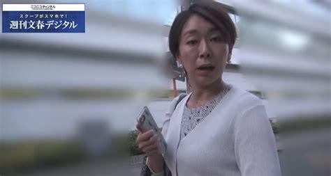 週刊文春が動画を公開!不倫疑惑の山尾志桜里議員を突撃取材