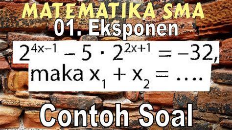 Pemfaktoran bentuk aljabar dan persamaan kuadrat merupakan salah satu materi yang sering sekali keluar di ujian. Contoh Soal Eksponen Bilangan Berpangkat JUMLAH AKAR ...
