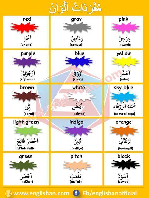 arabian kieli images   arabian kieli