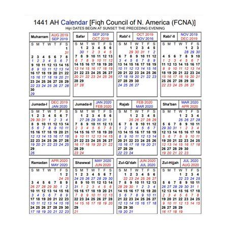 islamic calendar isgvf