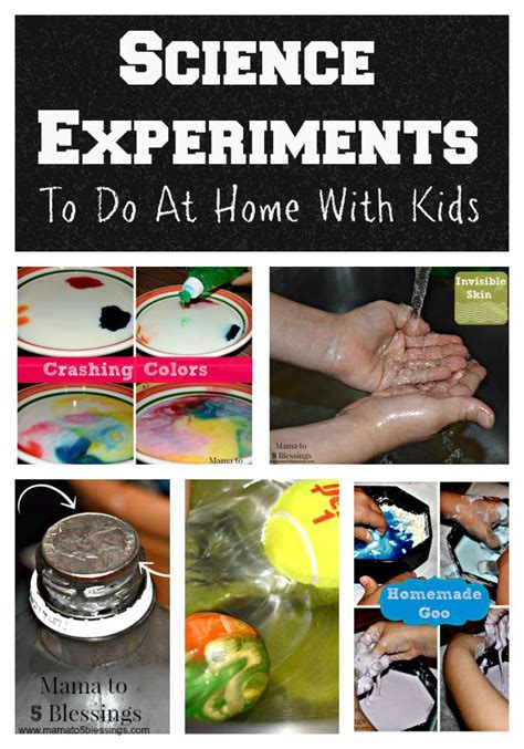 fun science experiments    home  kids