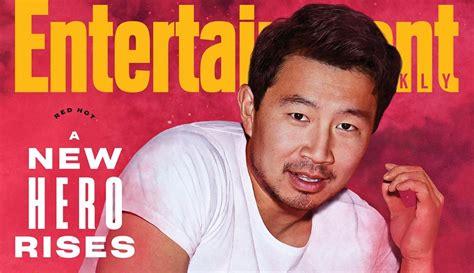 Shang-Chi's Simu Liu Featured On New EW Cover - Flipboard