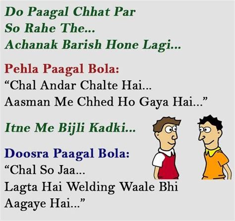 hindi jokes image  freemediaworld