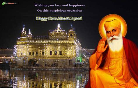 Guru Nanak Dev Ji Jayanti 2021 Short Speech, Essay ...