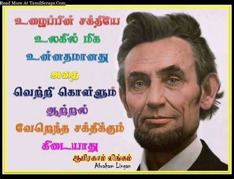 abraham lincoln quotes  sayings  tamil  pictures