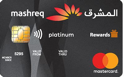Find and compare credit cards from banks in manama and bahrain. Mashreq Bank - Platinum Credit Card