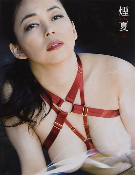 46 Year Old Tv Celebrity Tomoko Nakajima Continues Comeback With Full Frontal Nudity