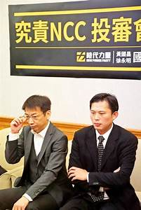 《TAIPEI TIMES 焦點》Investment Commission to suspend review ...