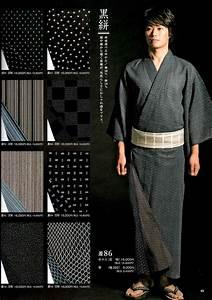 Moderne Japanische Kleidung : pin von indigo hand auf me ~ Orissabook.com Haus und Dekorationen