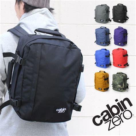cabin zero cabin bag 楽天市場 キャビンゼロ cabin zero small cabin bag 28l メンズ レディース 旅行