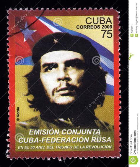 vintage cuba postage stamp che guevara stock photo image
