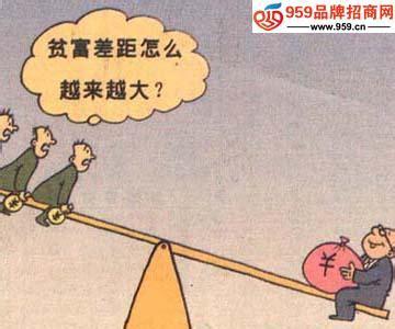 中国的穷人和富人有什么区别