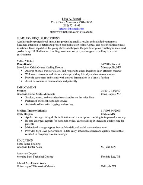 transcriptionist cover letter exles
