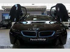 Iran's Saipa car manufacture