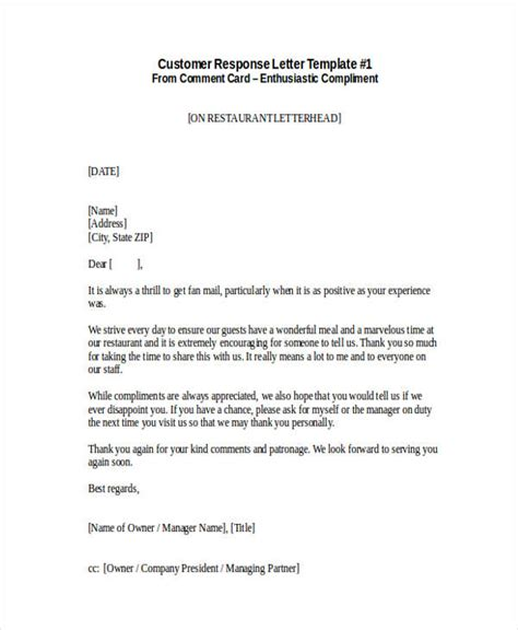 Replying To A Complaint Letter Template by Replying To A Complaint Letter Template Gallery Template