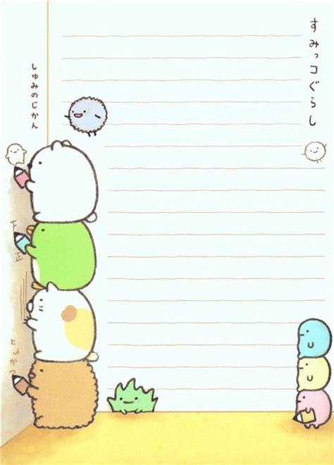 print memo pad pale pink sumikkogurashi animal in corner note pad memo