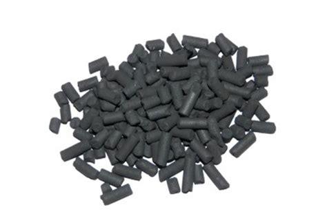 charbon actif pour aquarium aquariosud